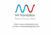 NV Translation  Профессиональные языковые переводы