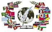 Письменные переводы любой сложности,  тематики и объемов
