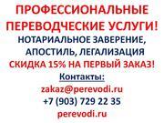 Бюро переводов Переводи.ру
